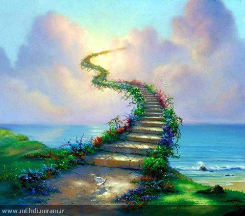 پله پله تا خدا
