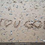 خدایا دوستت دارم